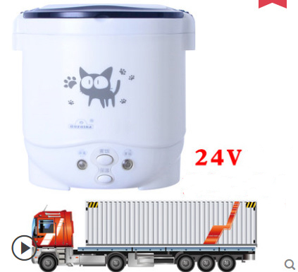 Мини-рисоварка 12 В 24 В 220 В, машинка для приготовления супа, каши, отпариватель, устройство для быстрого нагрева пищи, Ланч-бокс