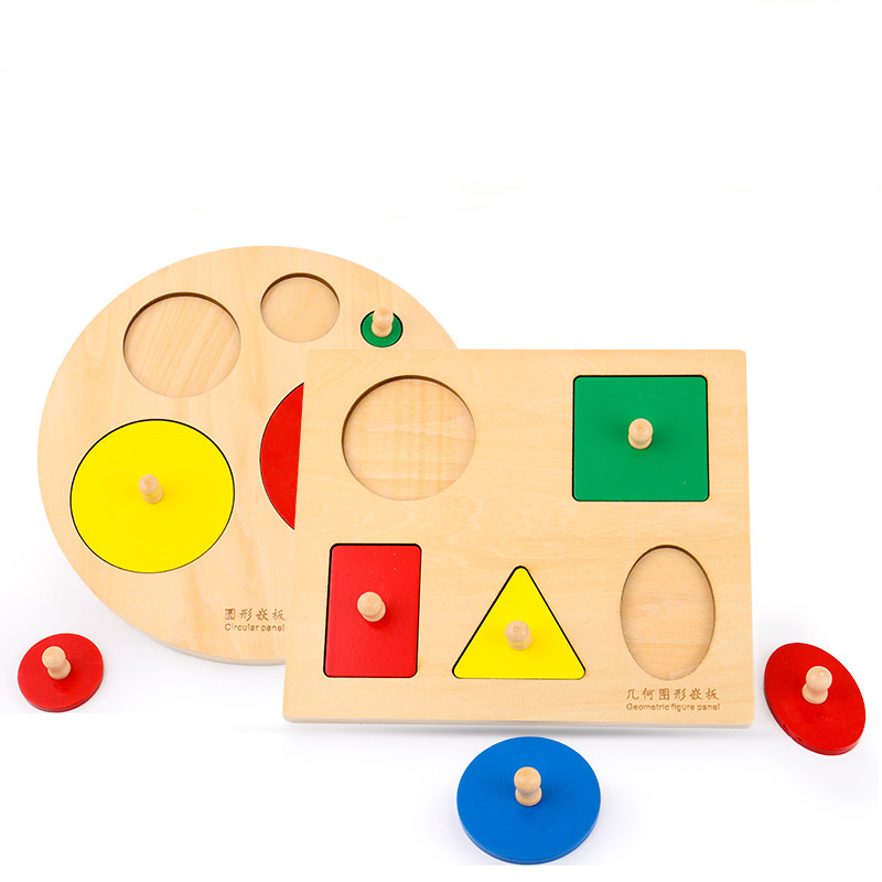 Wooden Toys Montessori Geometry Panel Grab Board Preschool Children Shape Pairing Puzzle Teaching Aids Kids Educational Toys