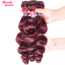 Peruvian Hair Weave Bundles 99J Ombre Loose Wave Hair 3 Bundles Non-Remy Human Hair Extension Peruvian Loose Curly Hair Weft