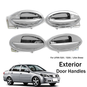 Hot New 4pcs Car Exterior Outside Door Handles Set Chrome Cover for LIFAN 520 / 520i / Lifan Breez Car Styling Accessories