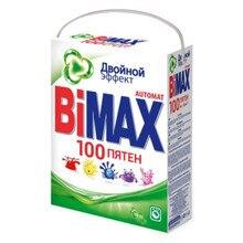 Стиральный порошок автомат «100 пятен» BiMax, 4 кг
