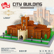 LEZI LZ8037 Miniature Diamond Small Particle Model Series Tokyo University Modular Building Blocks Bricks Children's Toy Gift