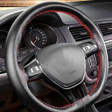 «Сделай сам», 36, 38, 40 см руль охватывает мягкая кожаная оплетка на руль автомобиля с иглы и нитки автомобильные аксессуары