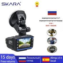 цена на 2 In 1 Dvr with Radar Detector Anti Laser Dash Cam Car DVR Camera Speedcam 1080P Auto Video Recorder English and Russian Voice