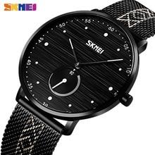SKMEI Business Quartz Watches Men Fashion Simple Mens Wristwatches Waterproof St