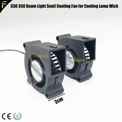 15R16R17R 300 330 350 potężna moc DC12v 0.27A DC24v 0.15A dmuchawy ślimak chłodzenia fanem bęben cichy wentylator fajne dla knot lampy w Oświetlenie sceniczne od Lampy i oświetlenie na