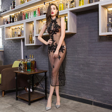 Perspective Dress Gown Banquet Show Evening Nightclub Womens Sexy Mesh Lace High Slpit Long Black 2019