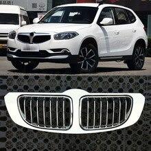Для Brilliance V5 2012- 2013 Решетка переднего бампера верхняя решетка белый коричневый Запчасти для автомобиля аксессуары