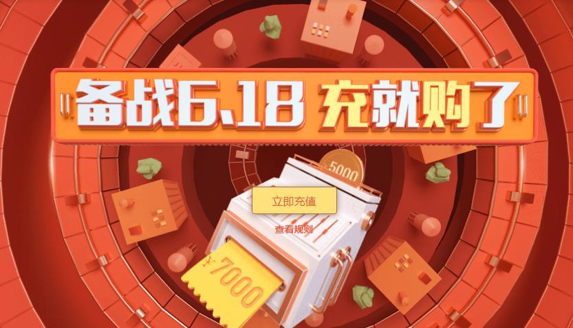滴滴云618年中促销,国内云服务器9.9元/3月起,4核8G5M¥3240/2年-VPS SO