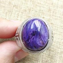 Prawdziwy naturalny fioletowy kryształ Charoite regulowany pierścień 18x14mm srebrne koraliki rosyjski kamień Reiki biżuteria AAAAA