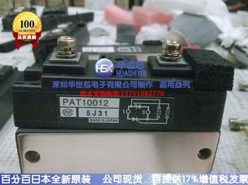PAT10008 PAT10012 Japan power module the absolute quality assurance--SZHSX