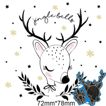 72*78mm Little Fawn Metal Dies for 2020 New Stencils DIY Scrapbooking Paper Cards New Craft Making Craft Decoration sled metal cutting dies new stencils for diy scrapbooking paper cards craft making and craft decoration 61 91mm