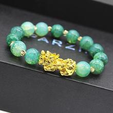 Позолоченный Браслет PIXIU для женщин и мужчин с разноцветными бусинами для пары, роскошные ювелирные изделия, подарок, приносящие удачу, смелые богатства, браслеты фэн-шуй