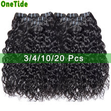 Onetide оптовая продажа волнистые волосы пряди предложения бразильские