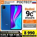 Смартфон Xiaomi Redmi 9C NFC 3 + 64ГБ RU,[промокод:SHIKUEM800],[Ростест, Доставка от 2 дня, Официальная гарантия]