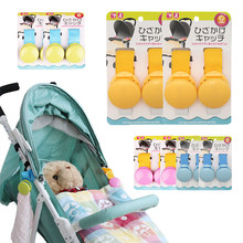 Delicate Baby Stroller Accessory 2pcs/lot Glossy Multicolour Anti Kick Clip Blanket Clip for Baby Playpen Buggy(China)