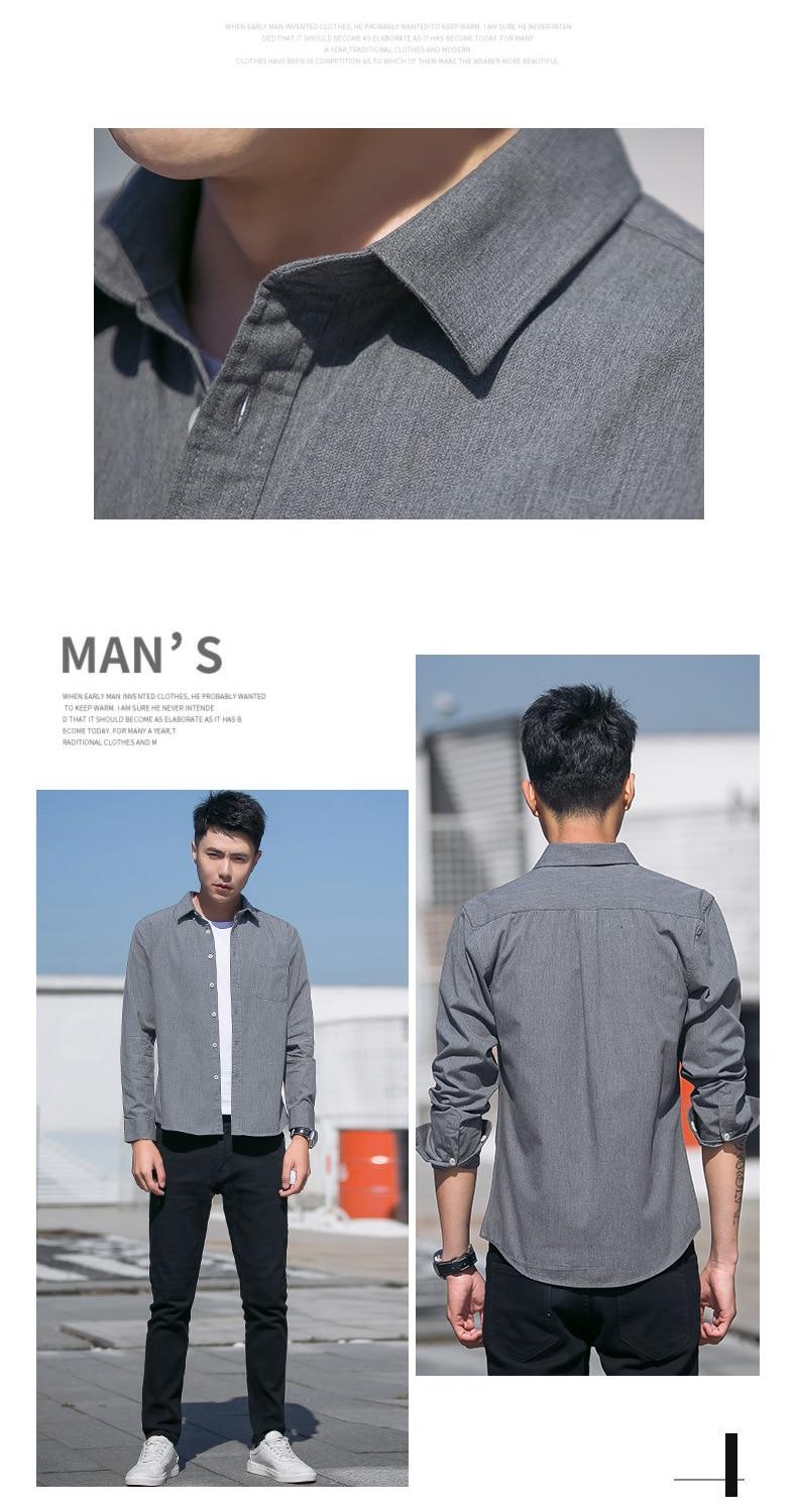 flannel shirt 17