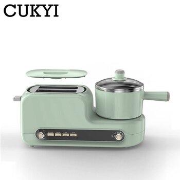 CUKYI Multifunctional breakfast making machine High quality household toaster Hot Pot Boiler Frying Pan food Steamer egg boiler 2