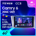 TEYES CC3 Штатная магнитола For Тойота Камри 6 XV40 XV50 For Toyota Camry 6 XV 40 50 2006 - 2011 до 8-ЯДЕР, до 6 + 128ГБ 27EQ + DSP автомагнитола 2 DIN DVD GPS android 10 мультимедиа автомо...