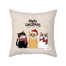 Рождественские милые Мультяшные подушки, декоративные наволочки для собак, кошек, чехол с рисунком жирафа, чехол для funda cojin kussenhoes