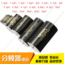 2pcs/lot American original ERSE MPX series audiophile frequency-divided coupling audio capacitor free shipping