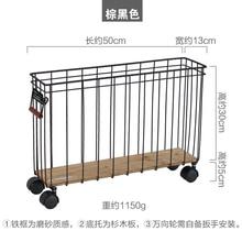 Iron Magazine Storage Basket Narrow Cabinet Floor Basket Gap Storage Rack Ins Sundries Storage Basket Rectangular