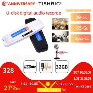 TISHRIC U-Disk Mini Voice Recorder Pen Digital Dictaphone Audio Recorder Sound USB 2.0 Flash Drive for 1-32GB Micro SD TF Card(China)