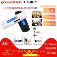 TISHRIC U-Disk Mini Voice Recorder Pen Digital Diktiergerät Audio Recorder Sound USB 2,0-Stick für 1-32GB Micro SD TF Karte