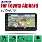ZaiXi Android Car GP...
