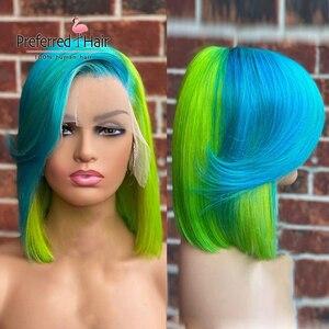 Preferowana wyróżnij peruka na koronce Preplucked zielona niebieska peruka z krótkim bobem Remy brazylijska Remy koronkowa peruka z ludzkich peruk dla czarnych kobiet