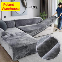 Elasticated Plush Sofa Covers for Living Room Velvet Corner Armchair Couch Pleads Cover Sets 2 and 3 Seater L Shape Furniture