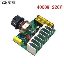 4000W SCR AC 220V Regulator napięcia ściemniacze ściemniacze Regulator prędkości silnika termostat elektroniczny Regulator napięcia moduł