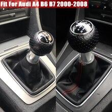 Car Accessories For AUDI A4 8E B6 B7 2000 2001 2002 2003 2004 2005 2006 2007 2008 5 Speed 6 Gear Shift Shifter Knob