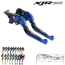 цена на For Yamaha XJR 1300 adjustable folding telescopic brake clutch lever for motorcycle 1995-2003 1996 1997 1997 1998 1999 2000 2001