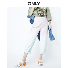 ONLY Women's High-waist curled loose-fitting thin daddy pant