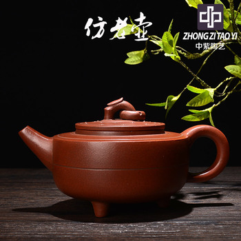 In Purple Taiwan Backflow One Factory The Cultural Revolution Kettle Yixing Old Dark-red Enameled Pottery Teapot Manual Imitate