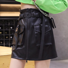 PU Leather Skirt Women Pocket Skirt Sashes Ladies Short Tool Skirt Spring Summer Korean A Line Zipper One-Step Skirt with Belt(China)