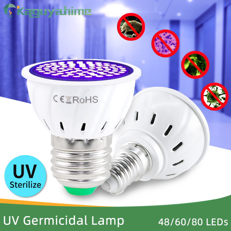 Kaguyahime UV Disinfection Sterilizer Lamp E27 MR16 Bulb UVC Kill Mite Ultraviolet Ozone Germicidal Lights E27 For Disinfect