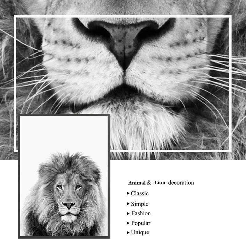 สัตว์พิมพ์สิงโต ZEBRA ช้างโปสเตอร์ซาฟารีเนอสเซอรี่ภาพวาดผ้าใบสีดำและสีขาวภาพเด็กตกแต่งห้อง