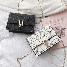 Bag female 2020 new small square bag Korean stitching chain bag wild shoulder messenger bag girl small shoulder bag