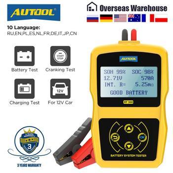 AUTOOL BT360 12V Car Battery Tester Digital Automotive Diagnostic Battery Tester Analyzer Vehicle Cranking Charging Scanner Tool
