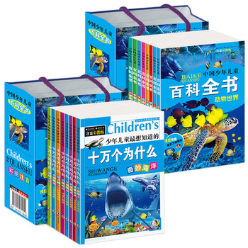 16pcs/set Hundred Thousand Whys Children's Encyclopedia Popular Science Reading Science And Technology / life Knowledge Book cat whys