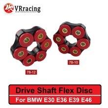 Vr-приводной Вал гибкий диск LK = 78 мм/12 мм или LK = 78 мм/10 мм для BMW E30 E36 E39 E46