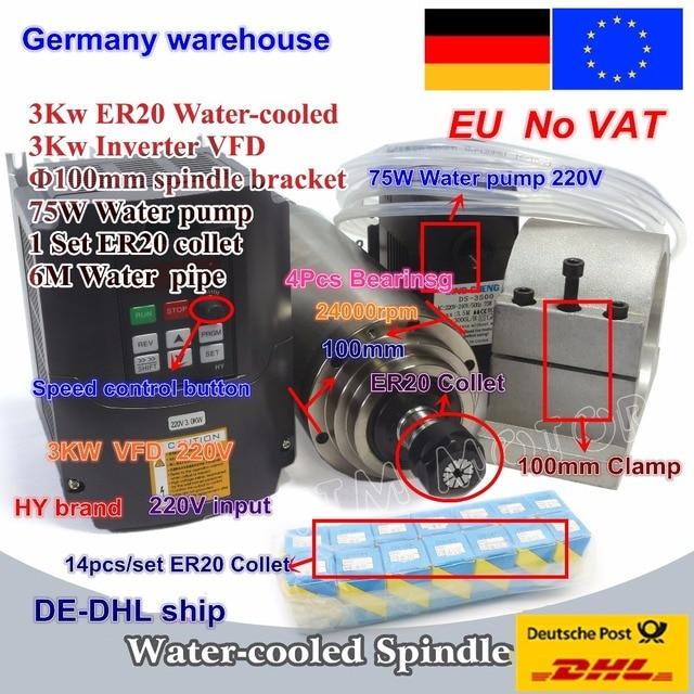 3KW moteur de broche refroidi à leau ER20 & 3kw onduleur VFD 220V & 100mm pince & 75W pompe à eau et tuyaux avec 1 ensemble ER20 Kit de CNC de pince