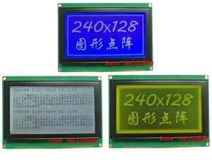 Image 1 - 5.1 polegada 240x128 ponto gráfico lcm 21 p 22pin 8080 interface paralela ra6963 controlador azul amarelo ou cinza fstn 240128 display lcd