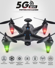 GPS UAV 5G Brushless Four-Axis Vehicle Follows Professional drone of Surrounding Remote Control Aircraft PK drone 4K mi drone цены онлайн