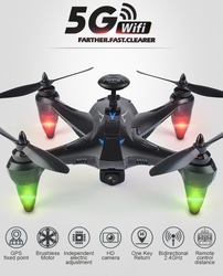 GPS UAV 5G Brushless Four-Axis Vehicle Follows Professional drone of Surrounding Remote Control Aircraft PK drone 4K mi drone