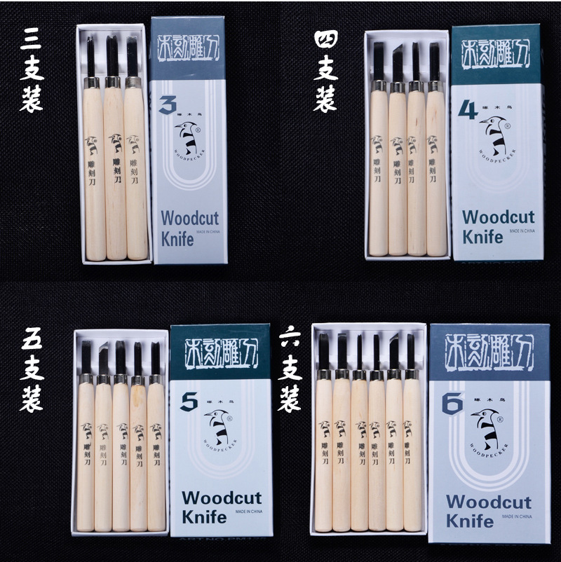 Genuine Product TUCANO Burin Stone Wood Carving Burin 123/4/5/6-Series Set Seal Stamp Calligraphy Materials