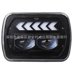 7-дюймовый всадник головной светильник 5x7 вечерние светильник модификация грузовика светильник s светодиодный автомобильный светильник jeep ...