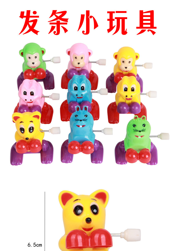 281-Winding Tilting Small Animal Winding Toy Hot Sales-Small Jumping Children's Day Gift